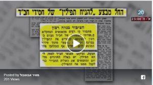 ערכים ביהדות