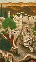 עץ העיר