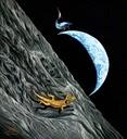 סהר הירח