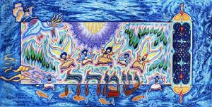 ריקוד דגים גברים