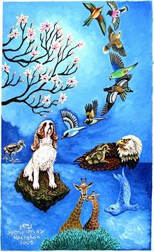 ג 'ירפה כלב ציפור כחול