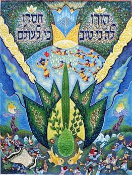 גבורה יהודית